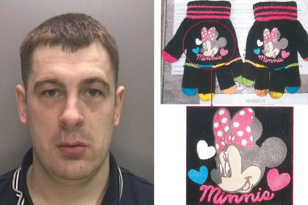 Shane Hadlington and his gloves, Dudley Police