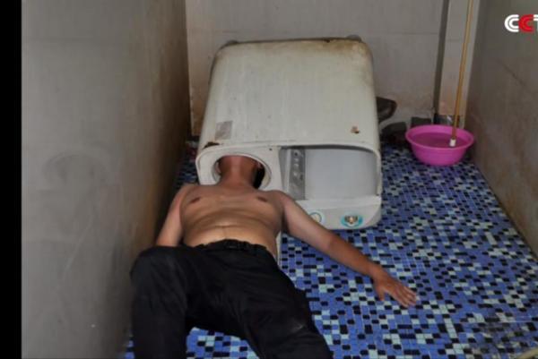 Head stuck in washing machine, CCTV+/YouTube