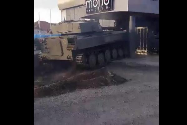 Soviet Tank, Mono Club/Facebook