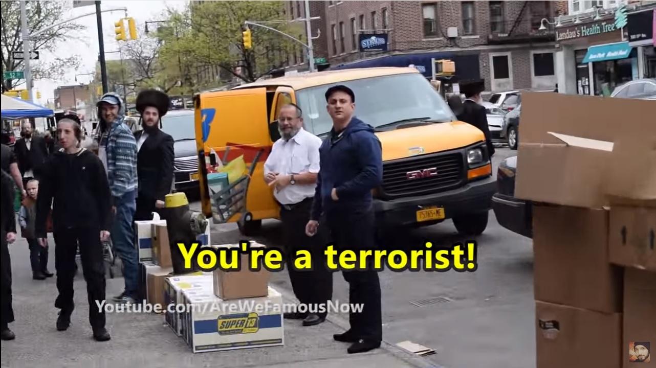 Harasser Calling the Muslim man a terrorist, AreWeFamousNow/Youtube