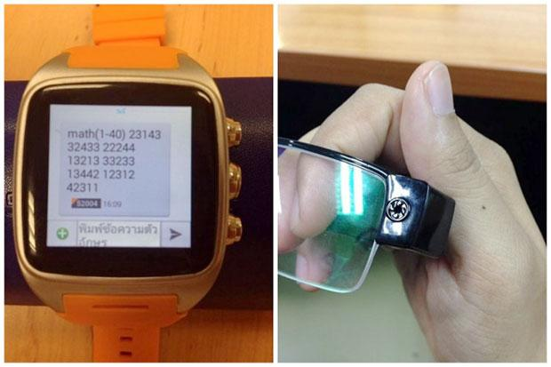 Smartwatches and Glasses, Arthit Ourait/Facebook